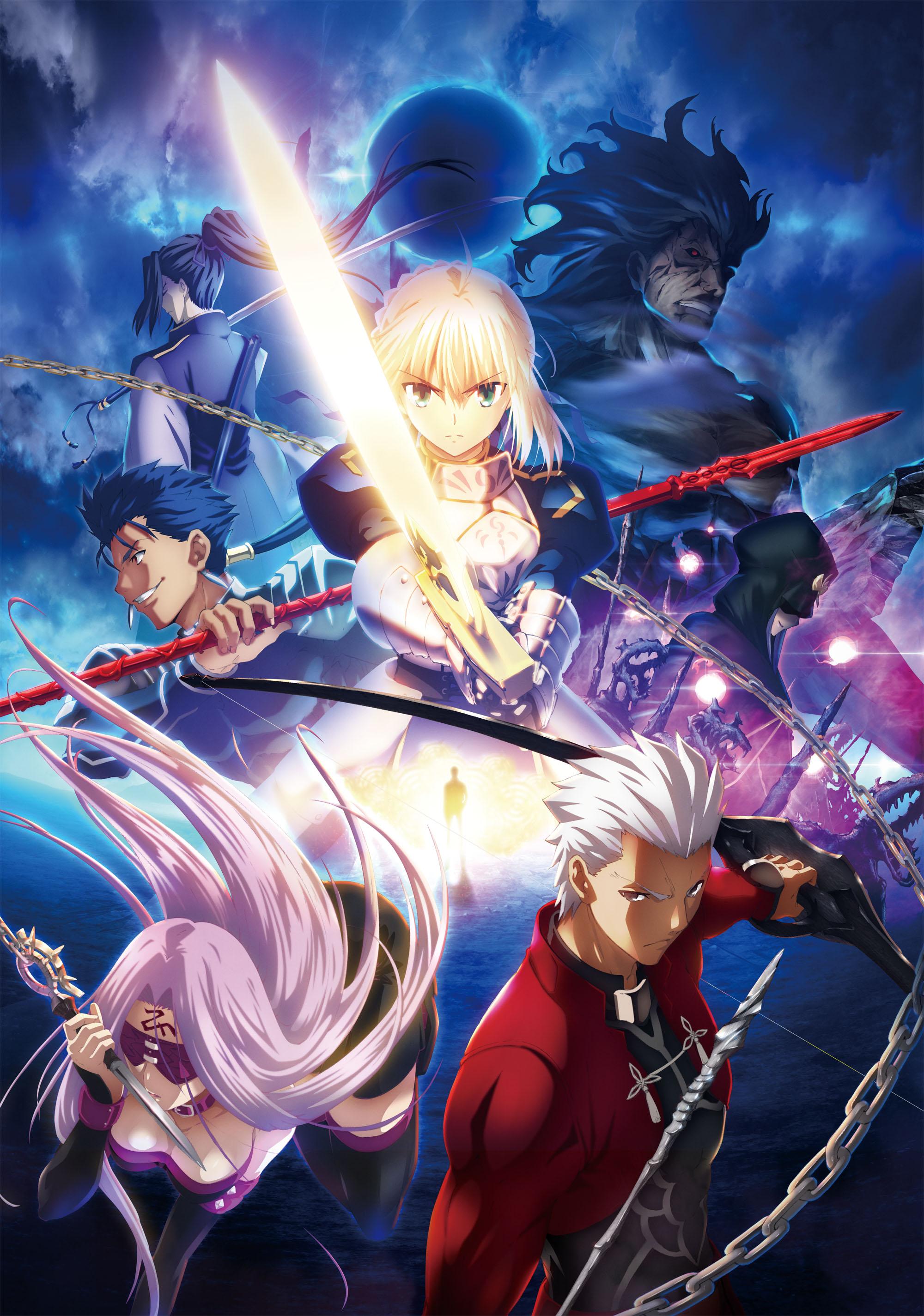 秋アニメ「Fate/stay night」の詳細が明らかに! ゲーム、劇場版との ...