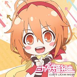 春アニメ ミカグラ学園組曲 先行上映イベント開催決定 ミニキャラアイコン配布キャンペーンも開始 アキバ総研