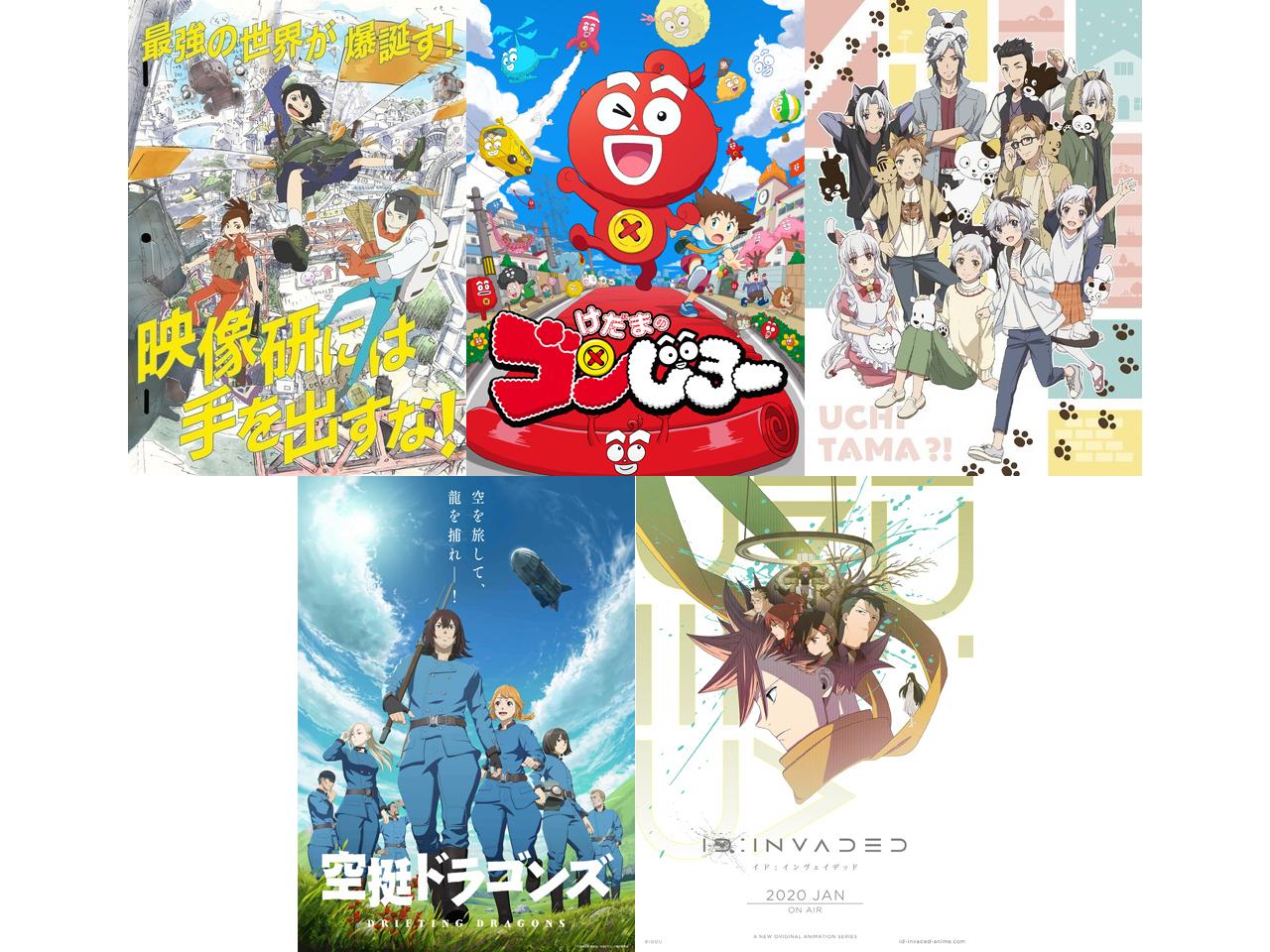 アニメライターが選ぶ 2020年冬アニメ総括レビュー 映像研には手