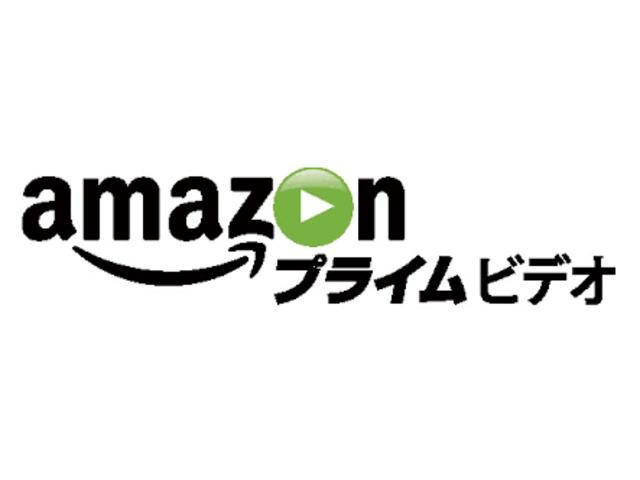 Amazon Primeビデオで見れるオススメ、大人のアニメ