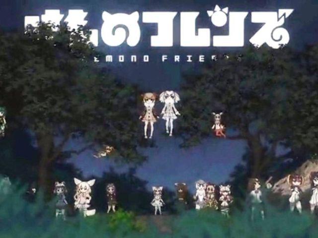 人気アニメ『けものフレンズ』で代表的なゲストキャラと言えば?