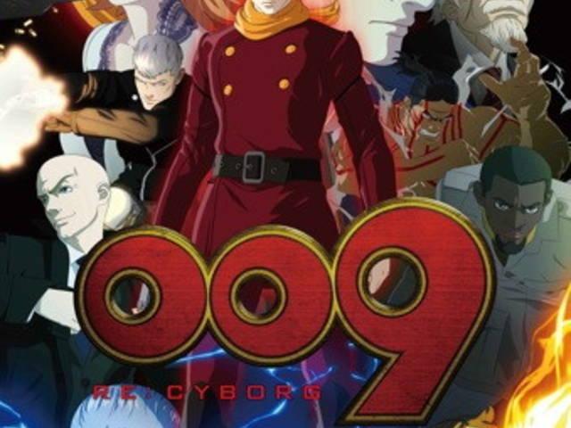 サイボーグ009(第2作)