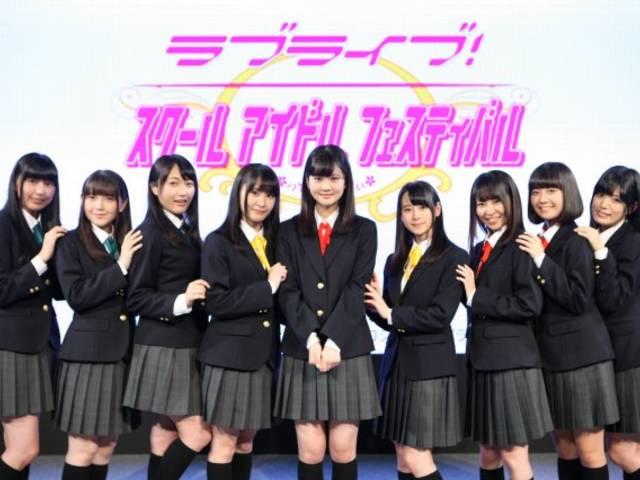 ラブライブ!PDP 虹ヶ咲学園 スクールアイドル部 声優期待アンケート!