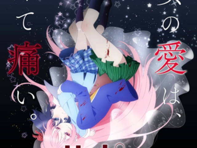 JKキャラが出ているアニメ人気投票。第一部