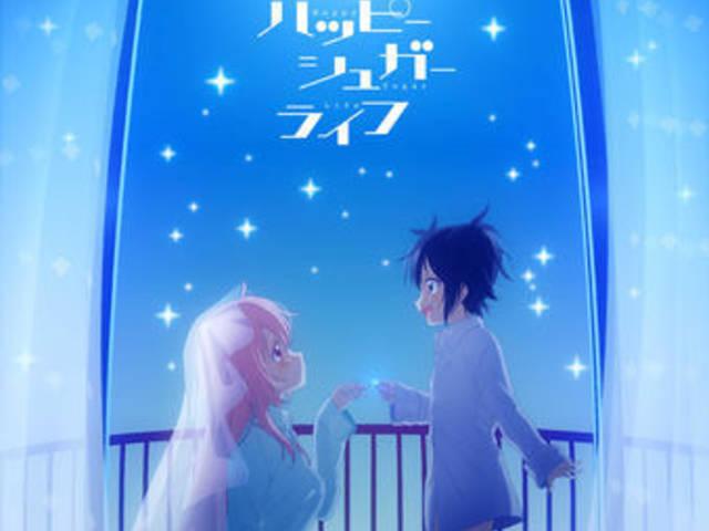 夏アニメ見たいアニメは?の2