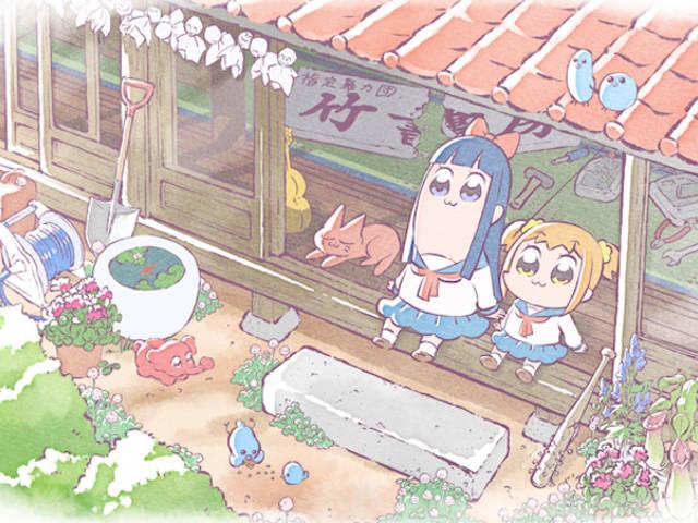 ポプ子&ピピ美