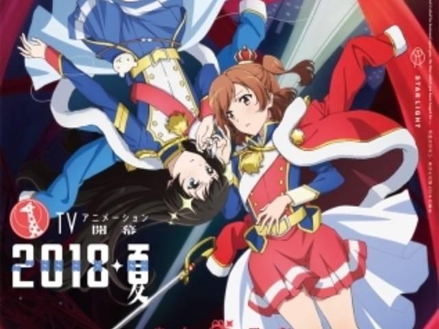2018夏覇権アニメは?
