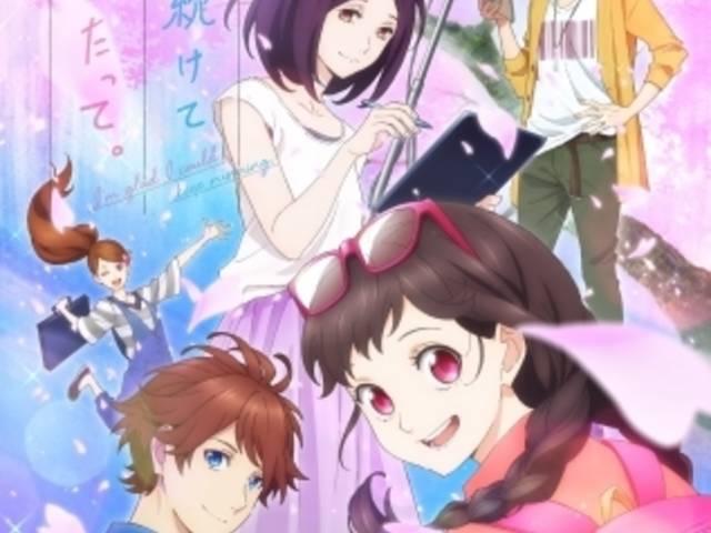 2018秋アニメ名作人気投票