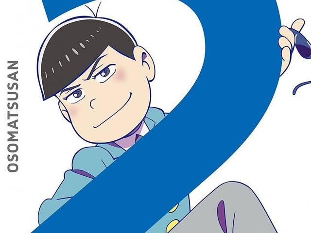 次男︰松野カラ松