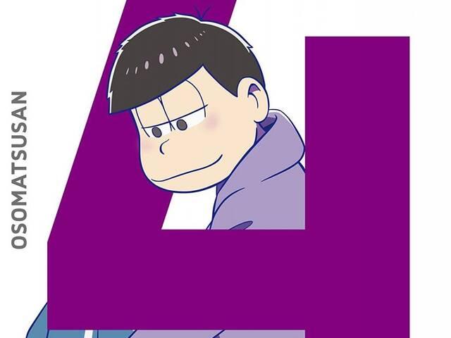 四男︰松野一松