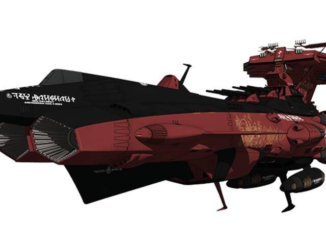 航宙戦闘母艦CCC-01 ノイ・バルグレイ