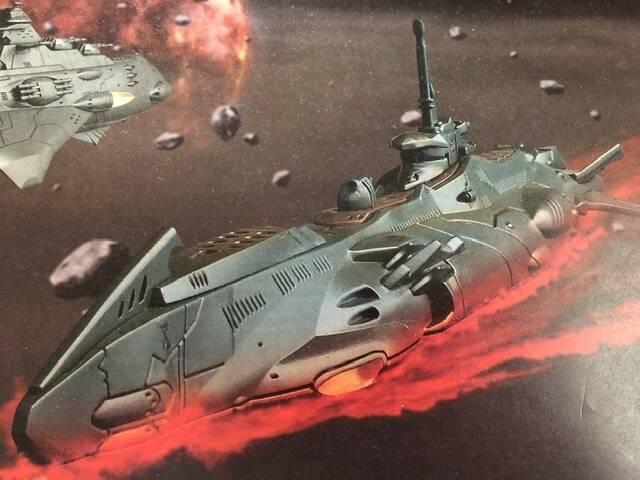 ガミラス次元潜航艦