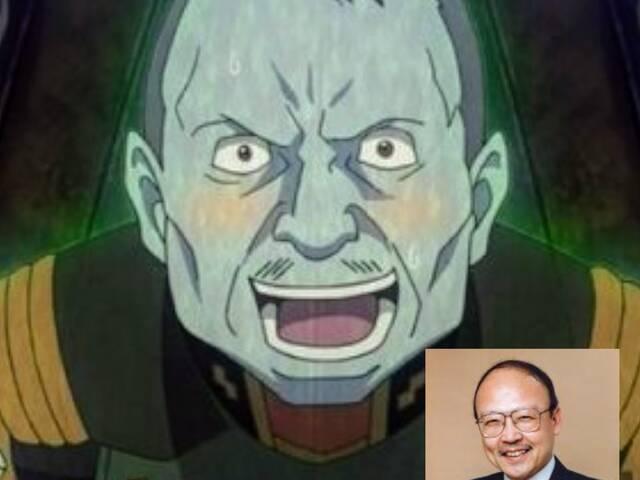 広瀬正志さん