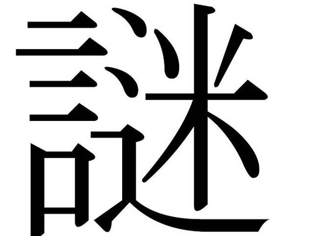 1日遅れの探偵キャラランキング!!
