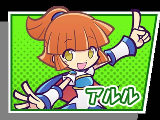 アルル(北海道文化放送)