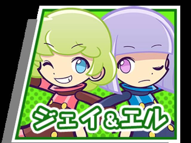 ジェイ&エル(テレビ静岡)