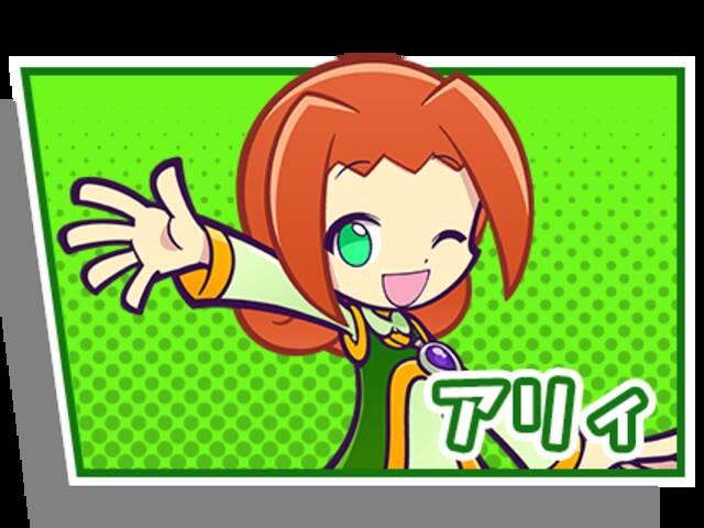 アリィ(高知さんさんテレビ)