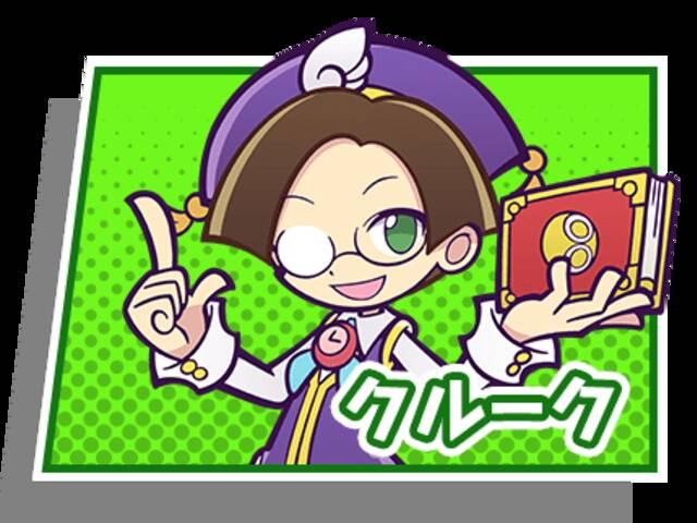 クルーク(岡山放送)