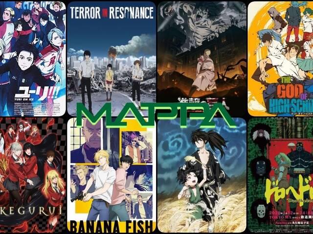 MAPPAアニメランキング