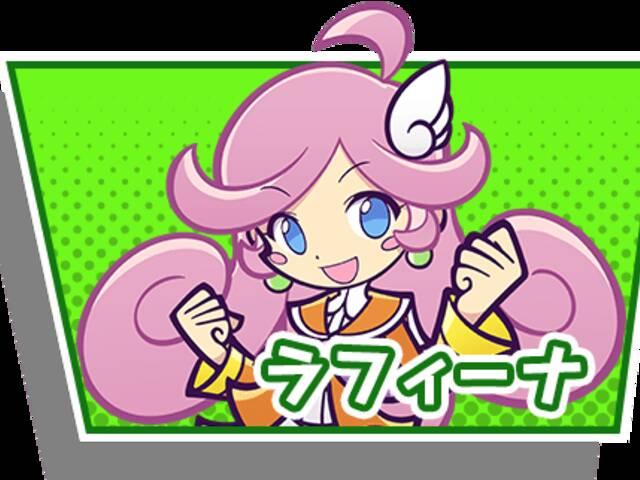 ラフィーナ(山陰中央テレビ:予選6位)