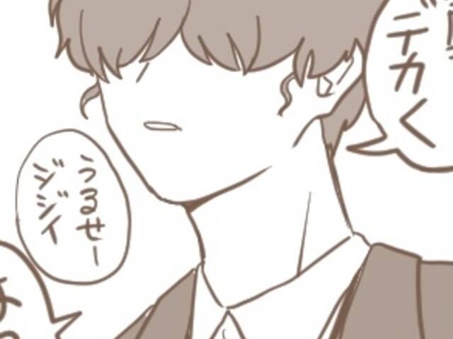 ジンくんのマネージャー (加藤 蒼真)