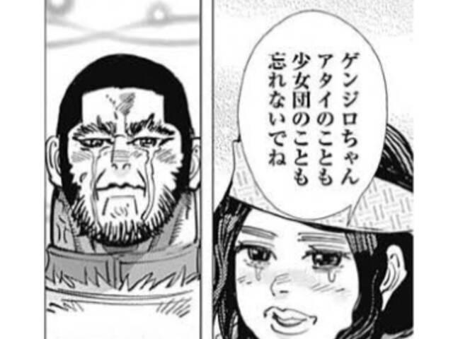 紅子先輩&ゲンジロちゃん