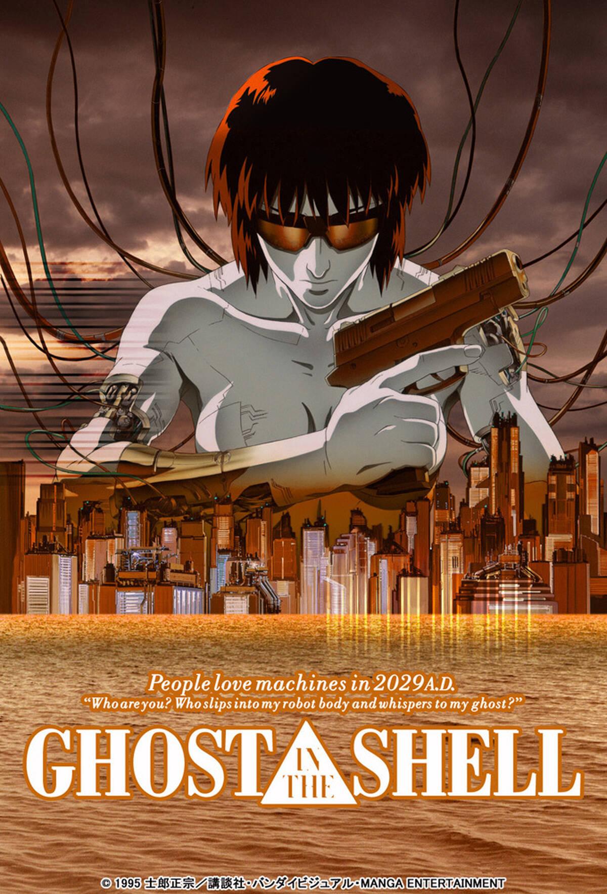 The 機動 shell 2.0 殻 in ghost 攻 隊