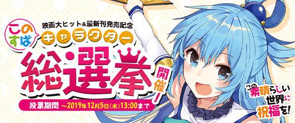 漫画 新刊 リゼロ 最