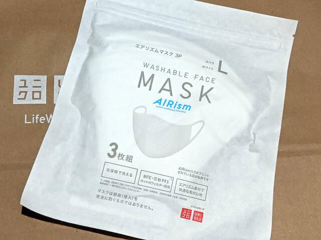 マスク エアリズム