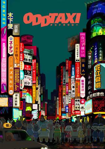 月 2021 4 ドラマ