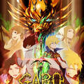 牙狼〈GARO〉-炎の刻印-